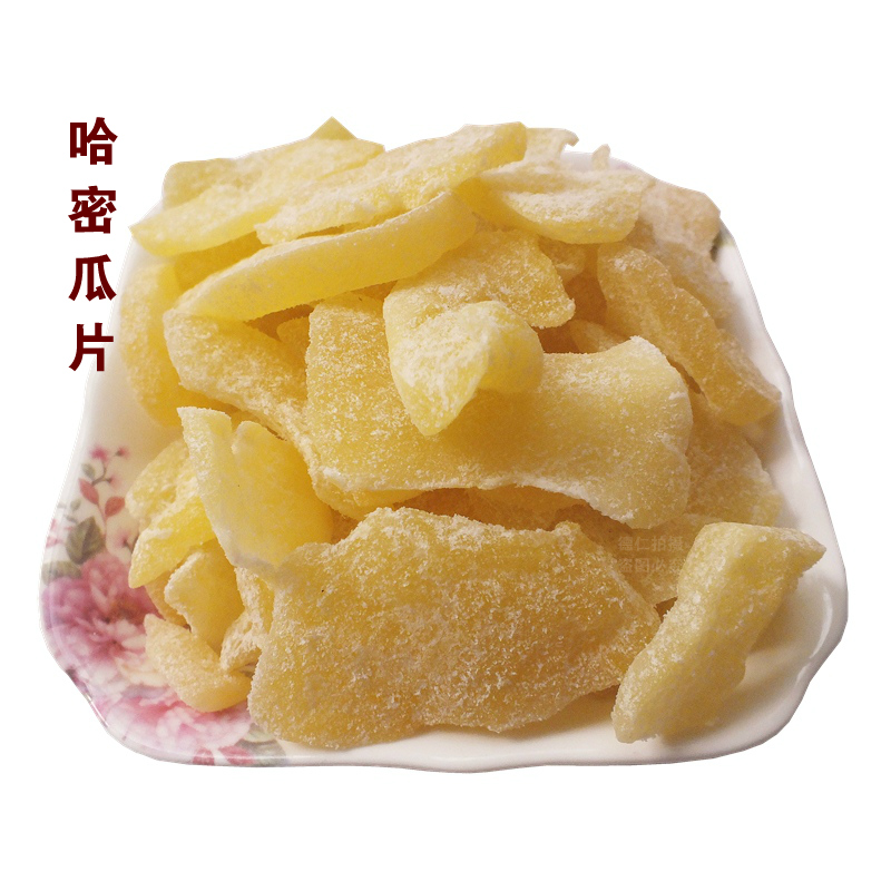 Новый Синьцзян специальности сушеные фрукты, сушеные дыни, сушеные дыни, 500 г аромата, закуски для отдыха Нулевая еда хрустящая сладкая