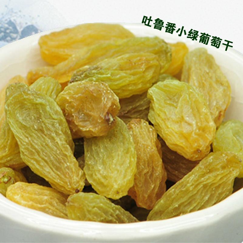 新疆特产特级吐鲁番天然纯葡萄干500g果脯休闲零食品小吃送礼佳品