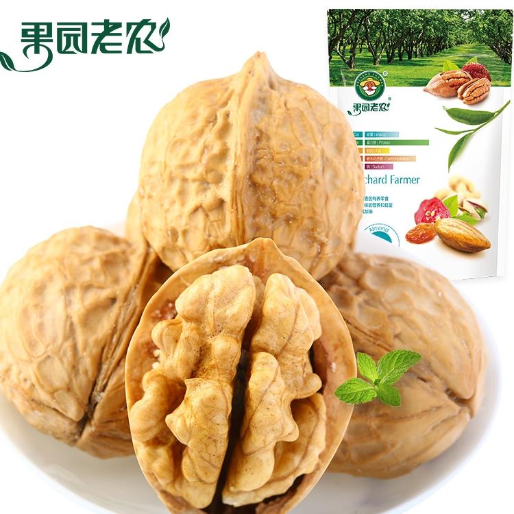 果园老农薄壳核桃500g*2袋装壳薄大核桃原味坚果炒货特产休闲零食