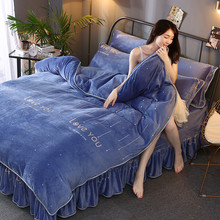 Mink fox Plush four piece set of flannel coral Plush thickened bed sheet Plush quilt cover 1.8m/2m fitted sheet bedding