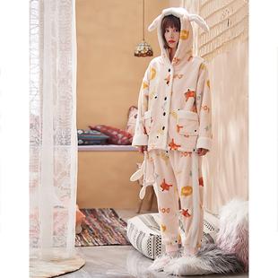 慵懒风加厚加绒珊瑚绒睡衣女秋冬季 春秋法兰绒家居服 甜美可爱套装