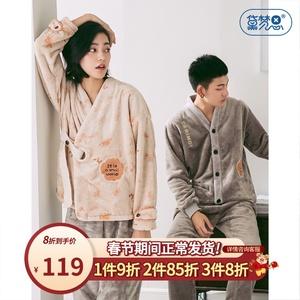 时尚日式和服款春秋季加厚法兰绒情侣睡衣秋冬珊瑚绒冬天加绒男女