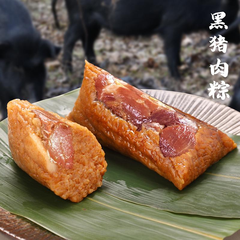 嘉兴粽子咸蛋黄肉粽鲜肉甜粽豆沙新鲜散装早餐懒人速食黑猪肉粽