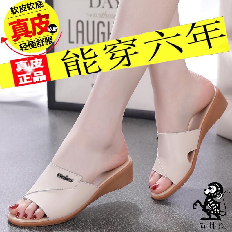 红青廷2021夏新款真皮孕妇女拖鞋