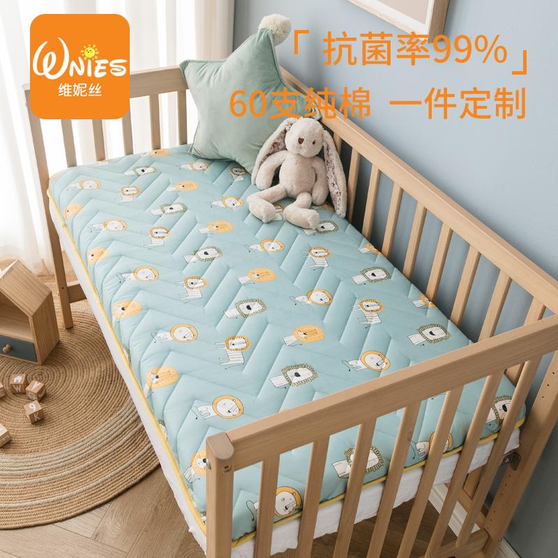 儿童床垫婴儿床床垫拼接床垫被垫子厚纯棉褥子床褥午睡幼儿园床垫淘宝优惠券