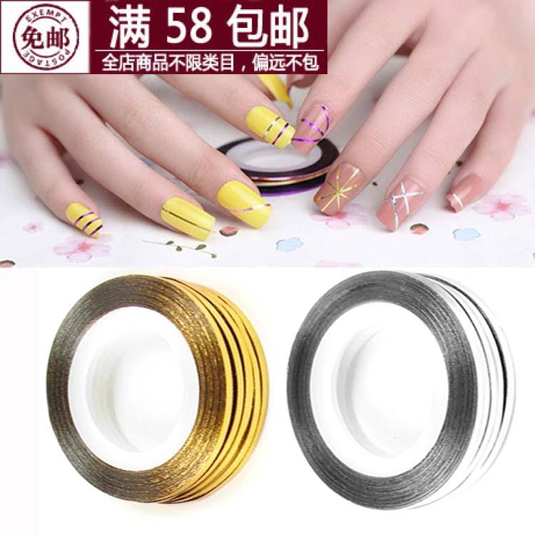 美甲饰品金银线彩绘金属线法式指甲贴纸线装饰美甲工具用品