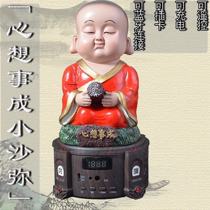 Устройства для медитации Артикул 559949492448