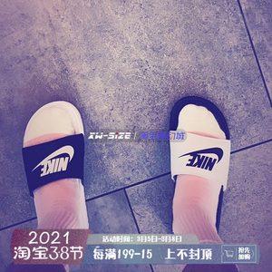 专柜正品nike /耐克benassi凉拖鞋