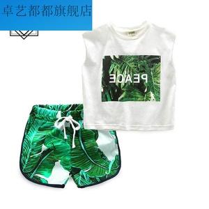 儿童夏季套装婴儿女童衣服宝宝短袖童装男童夏装沙滩短裤亲子装夏