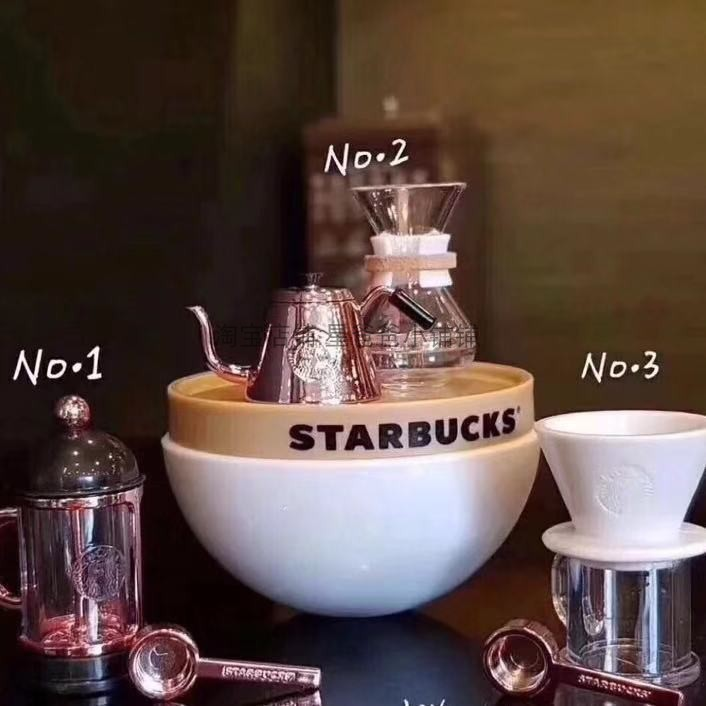 Out of print spot Starbucks blind box miniature toys coffee utensils twisted egg decorations mellow journey set