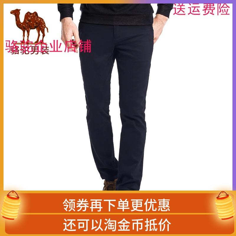 骆驼&熊猫联名男装春秋款时尚修身中腰商务休闲裤长裤D5P260071X