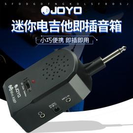 卓乐JOYO迷你电吹管电吉他音箱JA-01即插即用电贝斯mini小音响图片