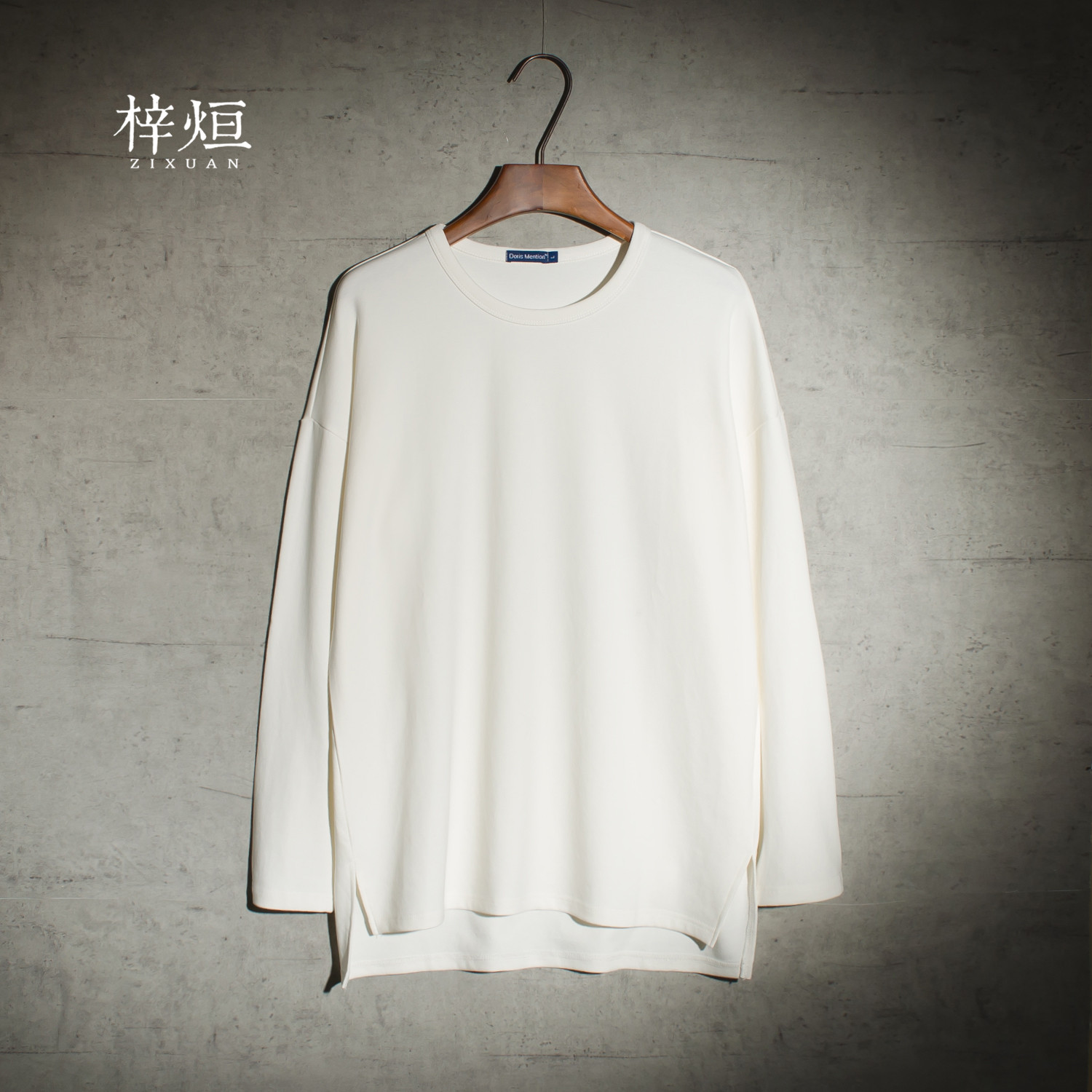 New autumn mens round neck loose fitting Pullover basic bottomed Shirt Youth solid color Korean long sleeve T-shirt