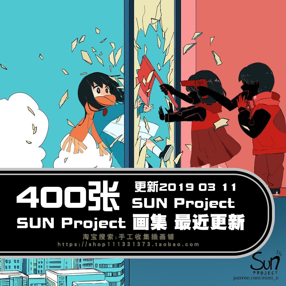 Японское искусство Артикул 588769557734