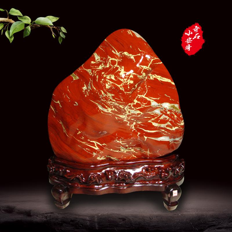 Сувенирные камни Артикул 566053415681