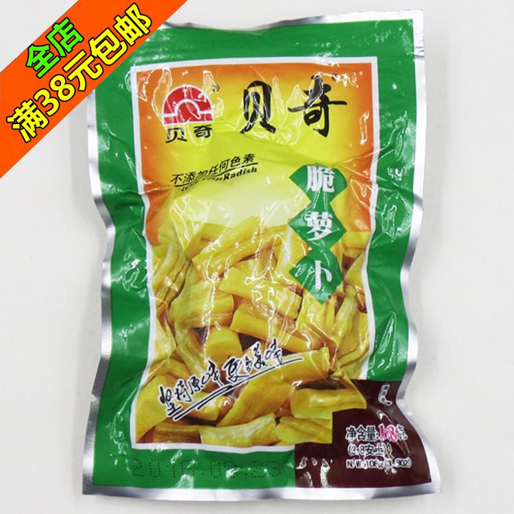 【满38元包邮】贝奇脆萝卜干菜脯108g 福建特产酱菜咸菜脯下饭菜