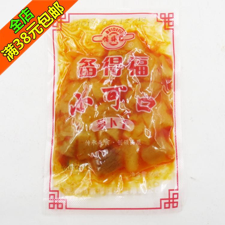 【满38包邮】浙江特产备得福小可口萝卜干50g脆甜罗卜干咸菜菜脯
