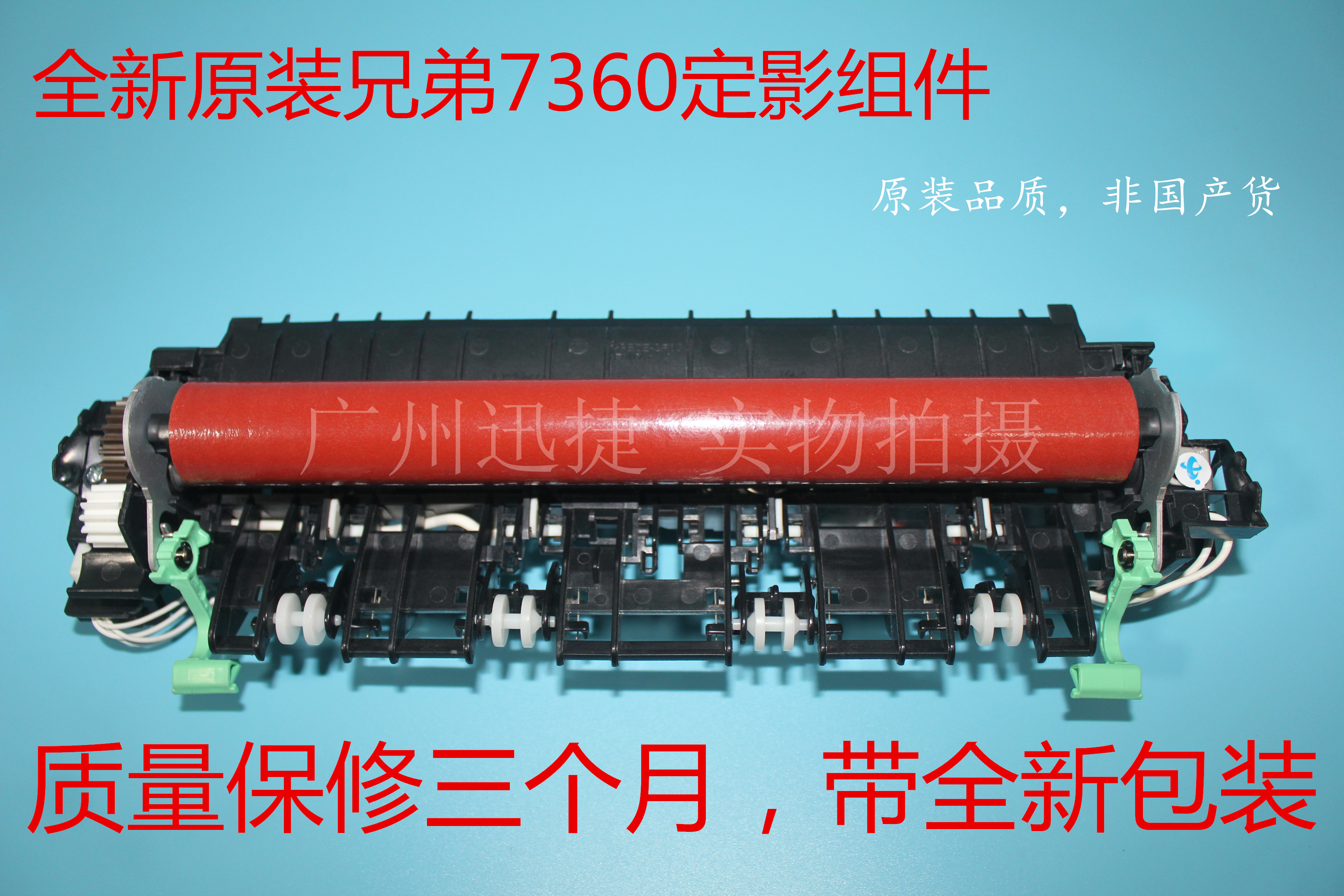 Применимый братья 7360 фиксированный тень пакет 2240 2250 7060 7055 7600 7470 отопление группа