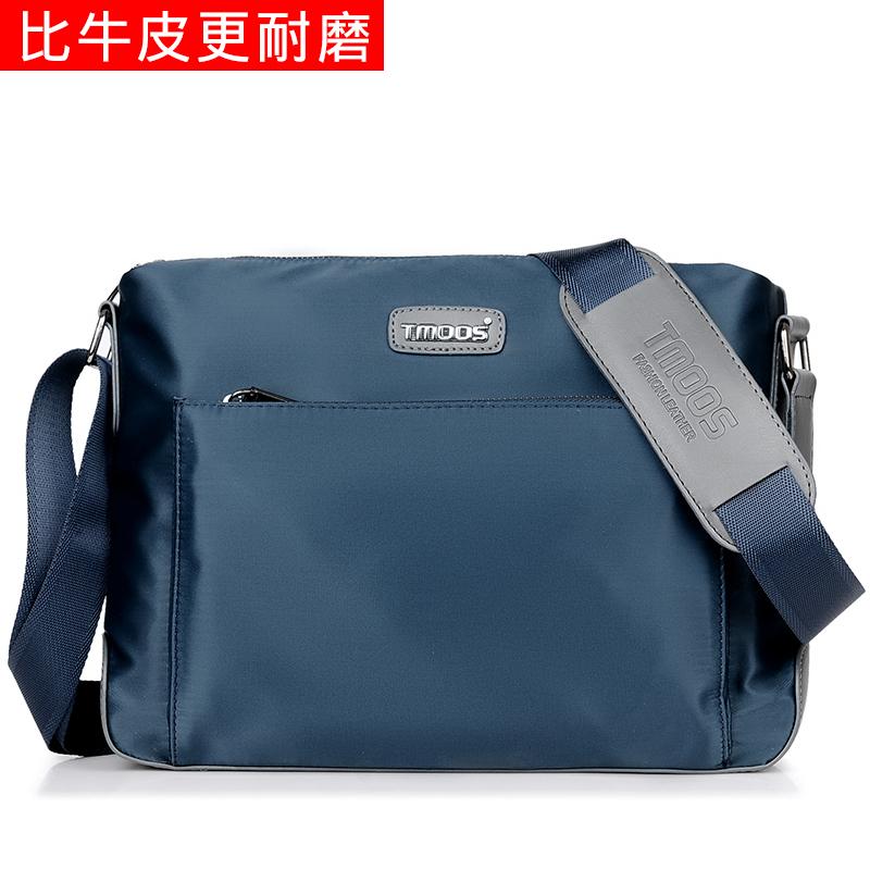 Мужские сумки через плечо Артикул 566959243177