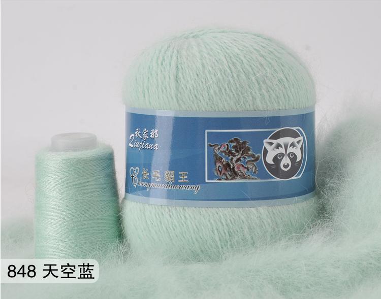 秋家那 长毛貂绒毛线 手编中粗毛线羊绒线 正品水貂绒围巾线包邮