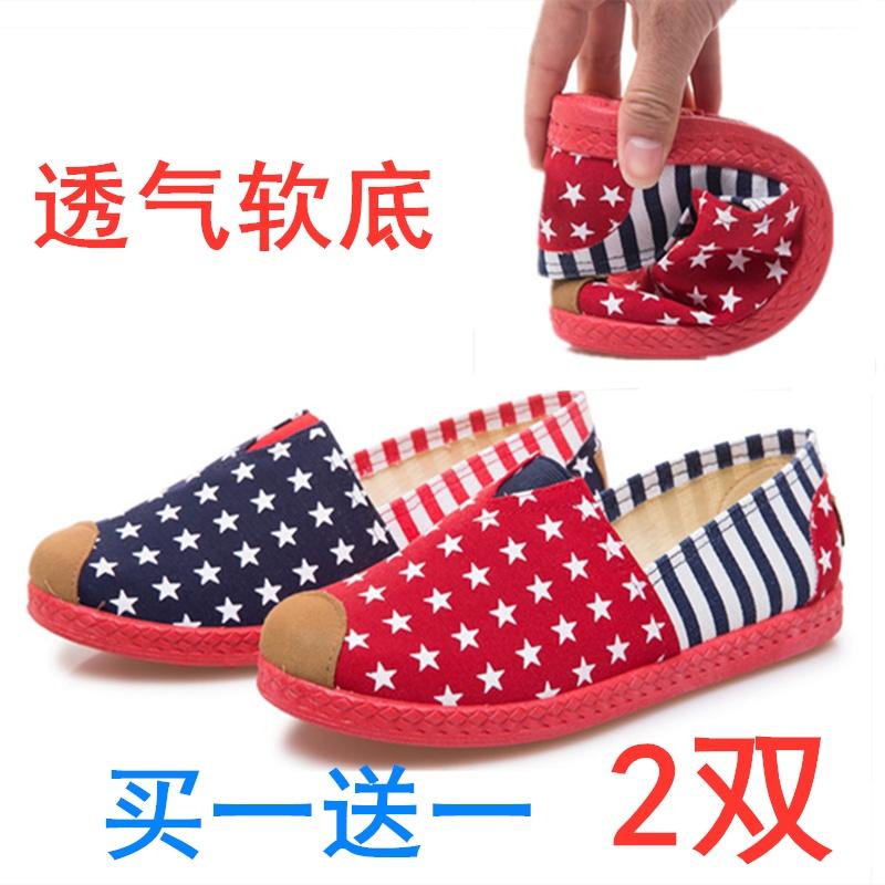 【买一送一】春秋女鞋老北京布鞋透气单鞋懒人一脚蹬休闲鞋工作鞋