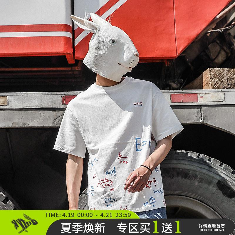 Мужские футболки Артикул 595152943867