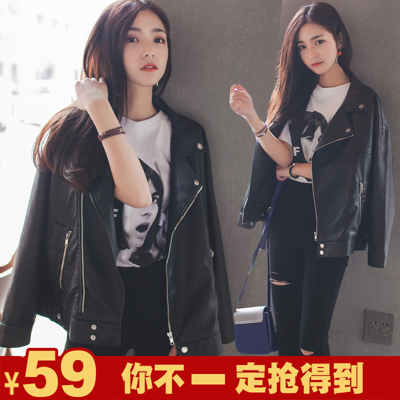 Leather coat female 2019 new BF loose short Korean locomotive small PU leather jacket student handsome spring and Autumn