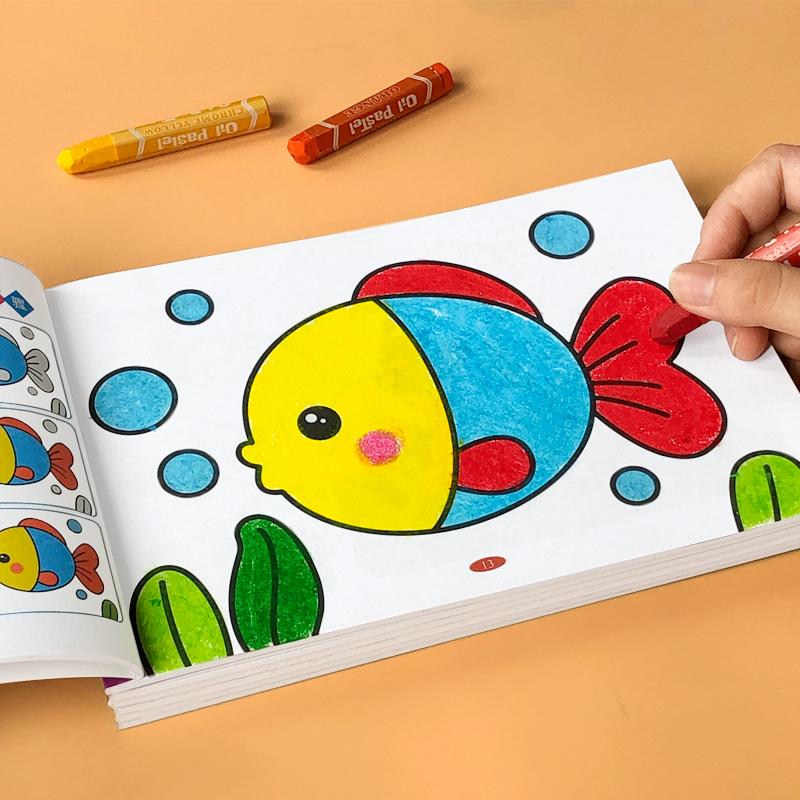 涂色书画画幼儿园画本绘画填色本