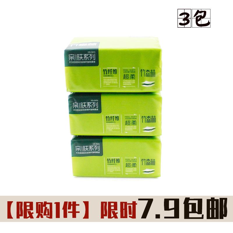 【第一件特价限购1件】竹森林抽纸3层餐巾纸卫生纸竹浆纸抽纸3包