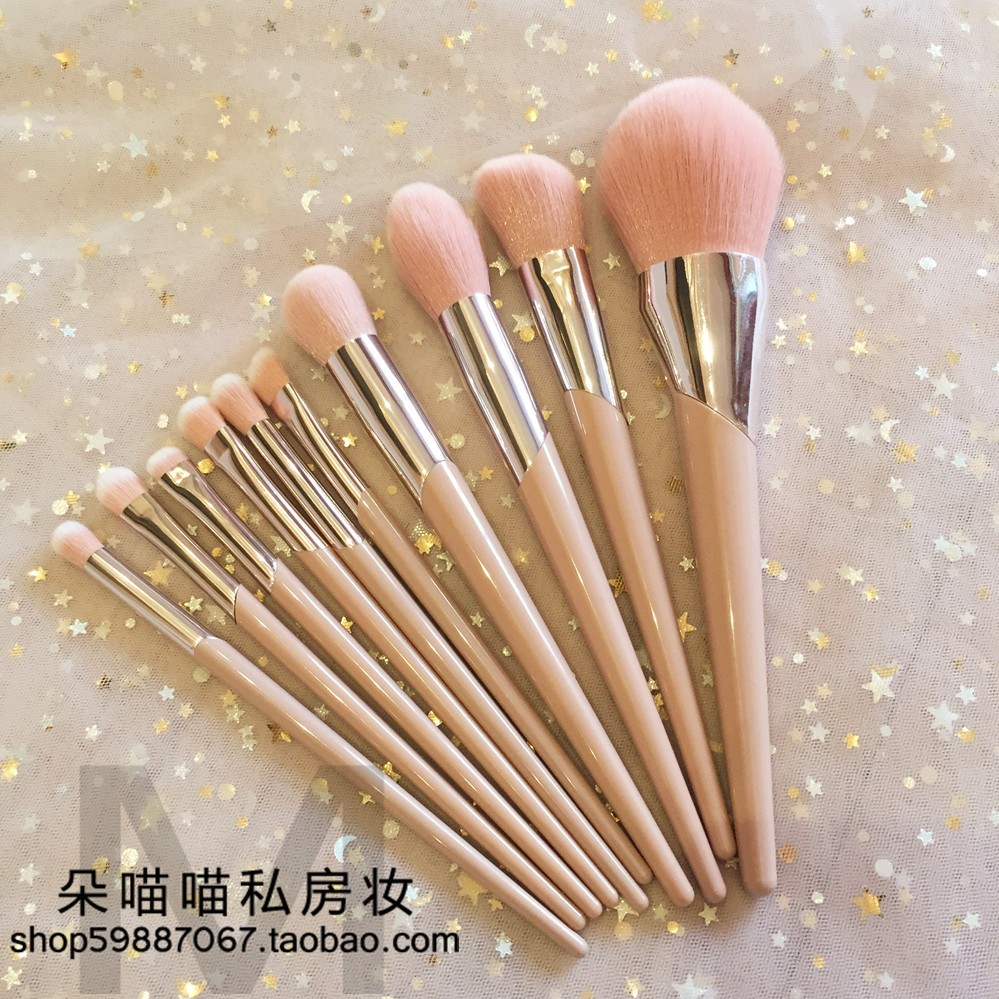 Naked pink, powder powder, brush powder, brush, makeup brush, makeup brush, eye brush, eye shadow brush, nose shadow brush, smoked brush.