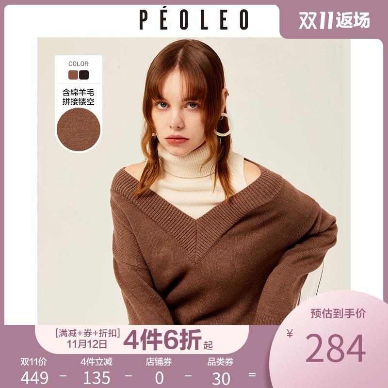 peoleo 2020秋冬新款羊毛拼接毛衣