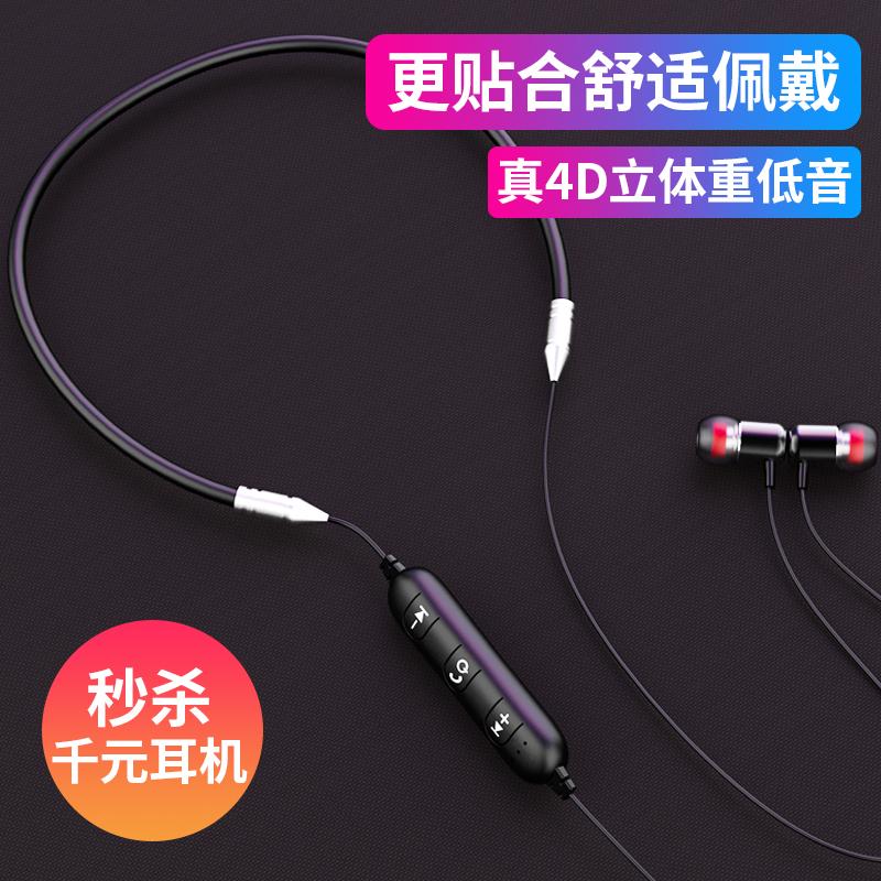 运动音乐无线重低音立体5.0耳机