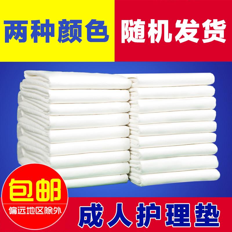 包而康成人护理垫6090加厚病人纸尿裤老年人尿垫尿不湿纸尿片卫生