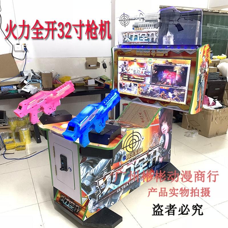 Игровые автоматы с пистолетами Артикул 549541576404