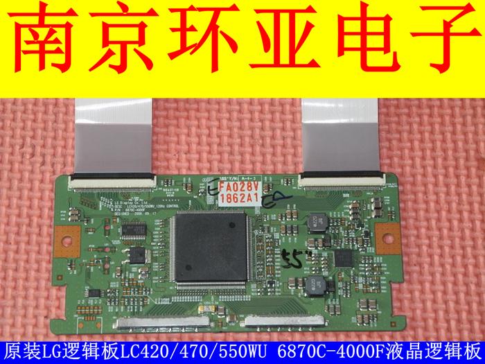 原装LG逻辑板LC420/470/550WU 6870C-4000F液晶逻辑板