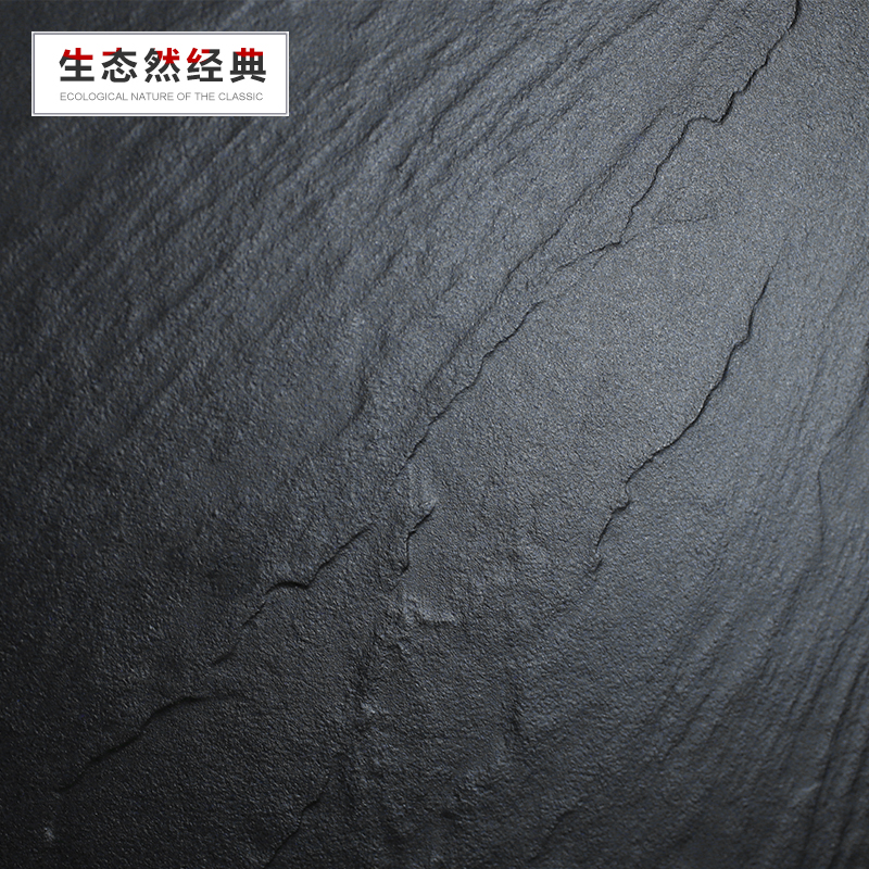 Керамическая плитка Артикул 618193969059