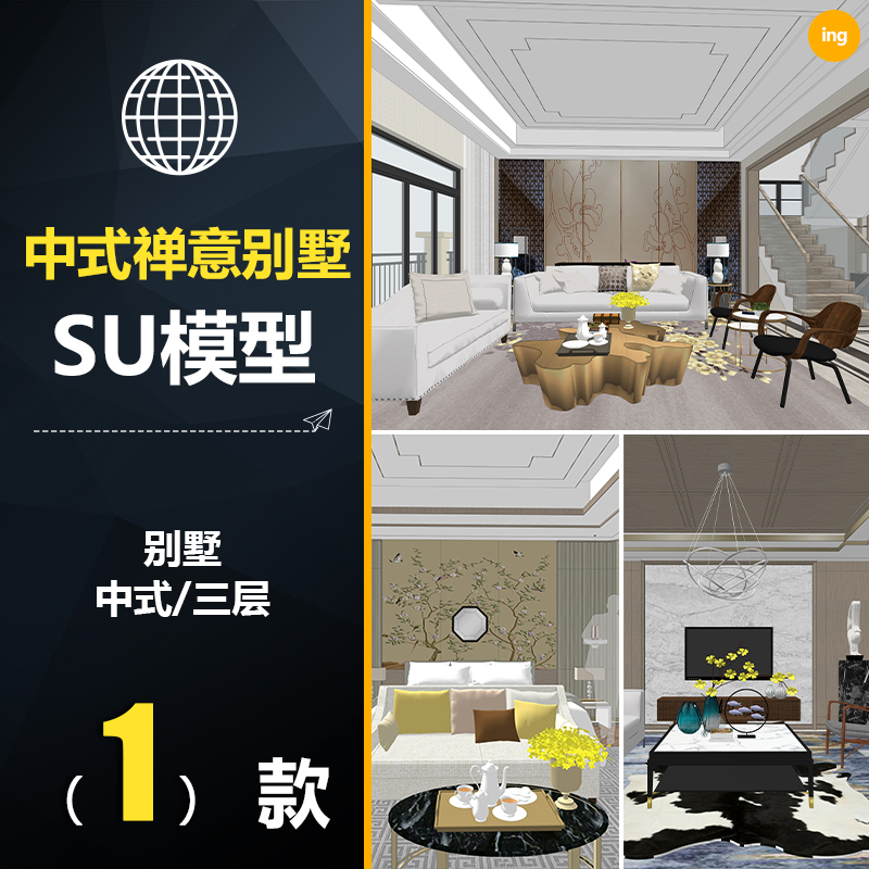 Дизайн для дома Артикул 619023847609