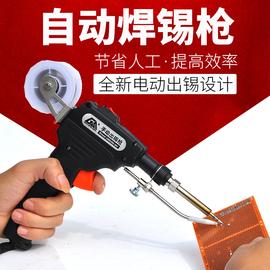 固耐斯手动出锡枪电烙铁焊锡枪送锡自动焊锡机60W洛铁锡维修套装