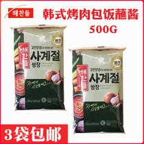 韩国进口好餐得包饭酱四季蘸酱韩式蒜容辣酱拌饭酱烤肉酱500g袋