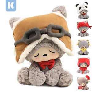 卡拉梦幸运猫公仔抱枕创意生日六一儿童节礼物毛绒玩具可爱布娃娃