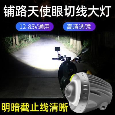 摩托车led大灯带透镜 恶魔眼灯电动电瓶车灯改装强光 内置前大灯