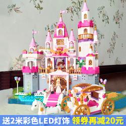 兼容乐高女孩系列公主城堡积木拼装玩具益智力拼图儿童礼物8-12岁