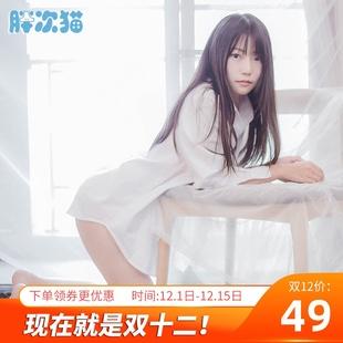 【撩汉出品】性感白衬衫夏版防晒衫