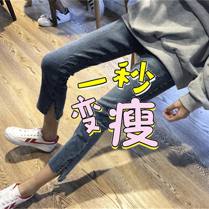 春装新款加肥大码女装200斤胖mm高腰弹力显瘦不规则九分牛仔裤子
