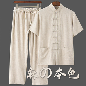 中老年唐装男夏季中国风亚麻套装棉麻短袖夏装服装中式半袖男装
