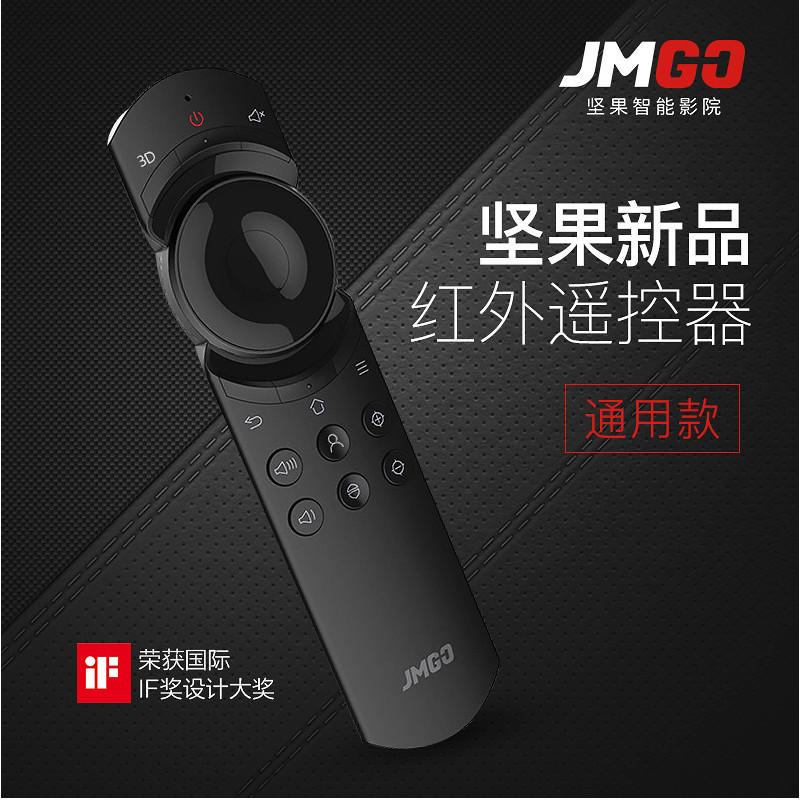Орешки с проекцией инструмент в оригинальной упаковке красный Пульт дистанционного управления G3 J6S P2 C6 S1PRO с проекцией Универсальный пульт дистанционного управления