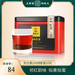 谢裕大新茶上市祁门红茶特级浓香135g正宗工夫红茶茶叶奶茶专用