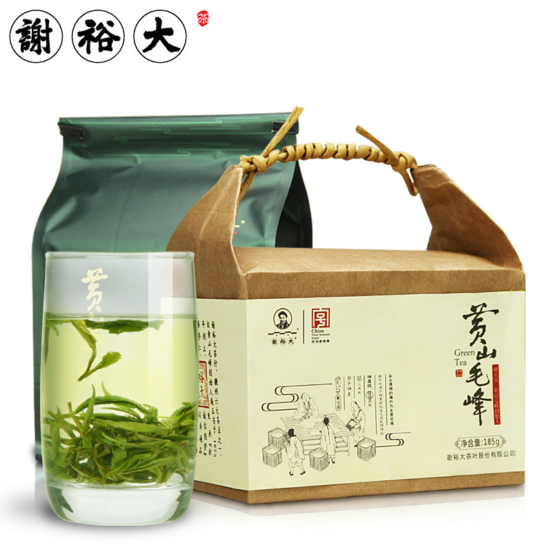 2020 new tea Xieyu Dahuangshan Maofeng extra grade green tea 185g bagged tea Gaoshan Yunwu Tea