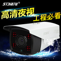 AHD surveillance camera night vision IR 2500 line HD analog camera outdoor home monitor probe