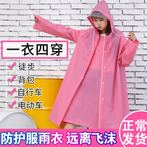 雨衣電瓶車大人騎行防水雨披電動自行車女加大單人小型電動車雨衣